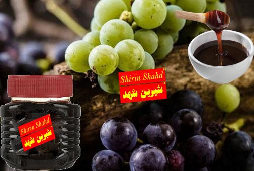بهترین شیره انگور ملایر