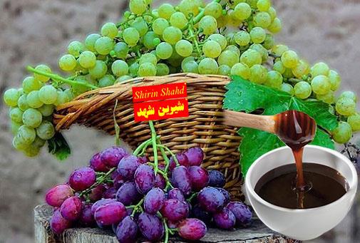 فروش شیره انگور ملایر