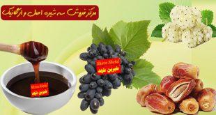 قیمت و خرید سه شیره اصل