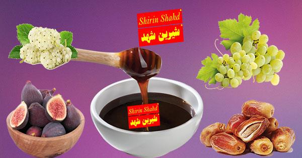 خرید چهار شیره رازقی با قیمت ارزان