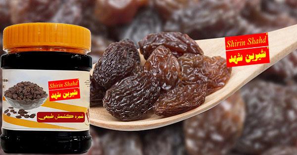 سایت فروش شیره کشمش اصل