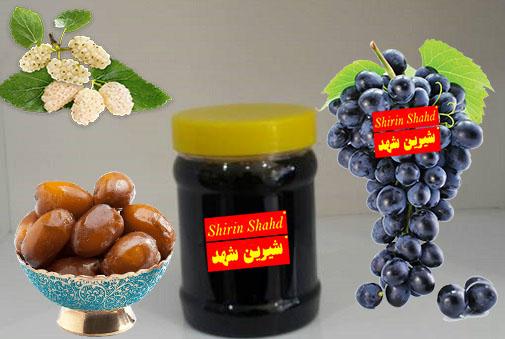 شیره فروشی عمده توت خرما انگور