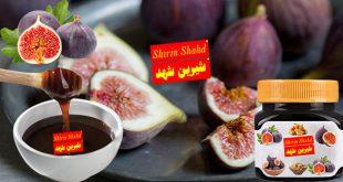 فروش آنلاین شیره انجیر صادراتی