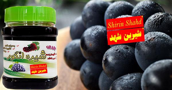 فروش عمده شیره انگور طبیعی و خالص ملایر