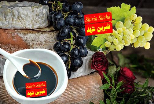 فروش شیره انگور سیاه و سفید ملایر