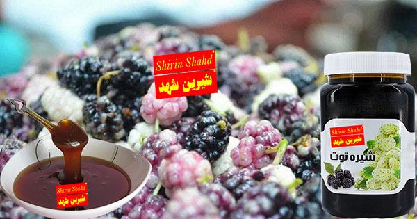 قیمت بهترین شیره توت در بازار