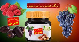 لیست قیمت سه شیره سنتی و صنعتی