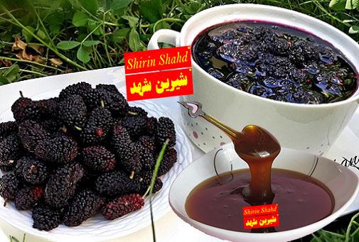 مرکز فروش شیره توت در تبریز و تهران