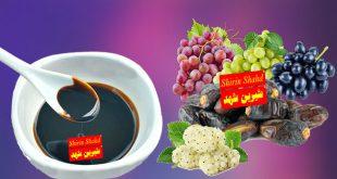 پخش و فروش عمده سه شیره اصل