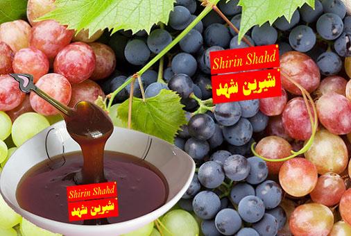 بازار شیره انگور طبیعی
