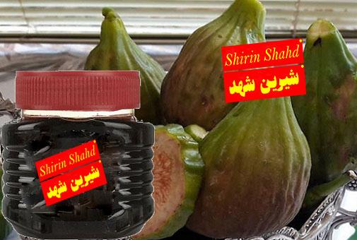 فروشگاه شیره انجیر ارزان قیمت