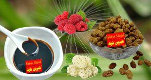 فروش شیره توت ارگانیک زیر قیمت بازار