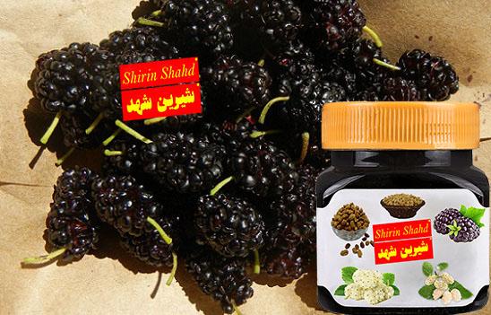فروش شیره توت ارگانیک زیر قیمت بازار1