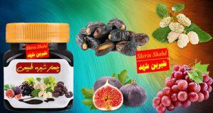 قیمت عمده و خرده چهار شیره سنتی اصل