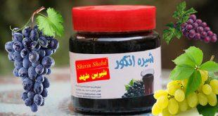 خرید و فروش دوشاب انگور ارومیه و اراک