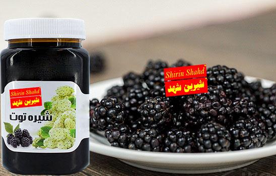 فروش شیره میوه طبیعی با قیمت ارزان