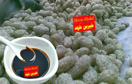 قیمت شیره توت در بازار ایران
