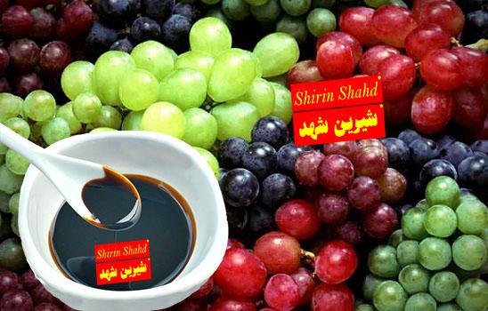 مرکز فروش شیره انگور طبیعی در تهران