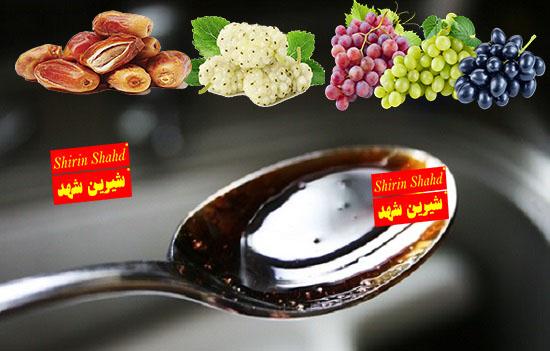 فروش سه شیره سنتی بسته بندی و فله ای