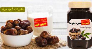 بازار خرید و فروش شیره خرما صادراتی